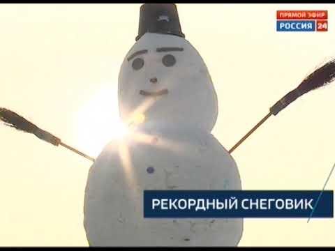 Выпуск «Вести 24» 19.02.2020 (20:00)