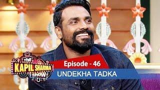 Undekha Tadka | Ep 46 | Remo D'souza & Terence | The Kapil Sharma Show | SonyLIV | HD