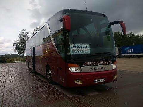 """На автобусе в Украину.Спел песню на курорте """"Катранка"""""""