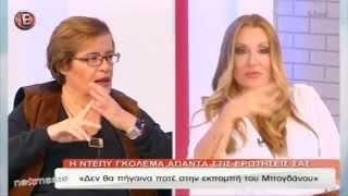 """Η Ντέπυ Γκολεμά στο """"NaMaSte"""" - 3/11/15"""