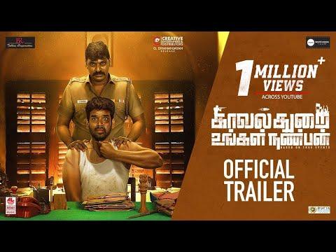 Kavalthurai Ungal Nanban – Official Trailer | Suresh Ravi, Raveena Ravi, Mime Gopi | RDM