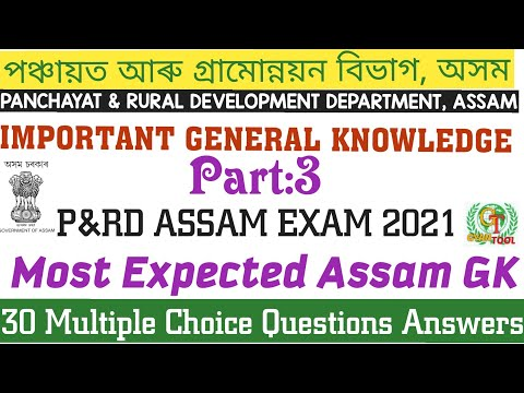 Assam GK   Most Expected for PNRD EXAM 2018   Panchayat And RURAL Development Assam   by GyanTool