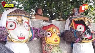 Snana Yatra Ritual At Baripada Jagannath Temple