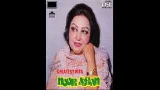 meray dil day sheeshay wich sajna by shahid kamal singer MADAM NOOR JAHAN(LATE)