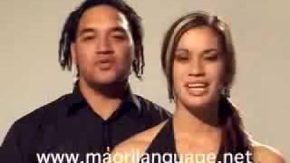 E Toru Nga Mea - Maori Waiata/ Hymn thumbnail