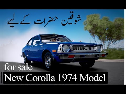 Toyota Corolla 1974 Model Modified Spacial Car For Sale In Pakistan For Car Lovers