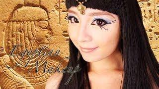 Egyptian Makeup♥ Thumbnail