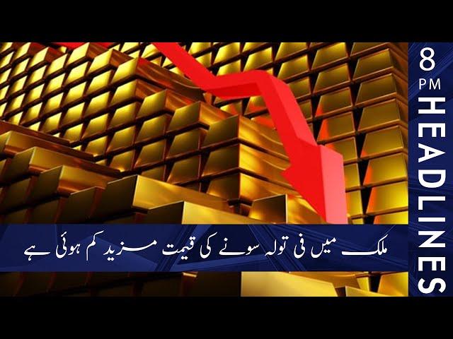 8 PM News Headlines | 16-October-2021 | Faiz News