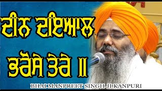 Amazing New Shabad By Bhai Manpreet Singh Ji At G.Sis Ganj Sahib Ji Delhi 10 March 2020