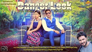 New Haryanvi Song 2018 || Danger Look || Avnish Nagar || Alka Sharma || Sanjiv Bhati