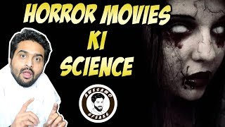 HORROR MOVIES KI SCIENCE | AWESAMO SPEAKS