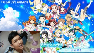 Tokyo 7 sisters th : เกมส์ซุปตาค้นคว้าหาดาว (โหลดใต้คลิปน้า)