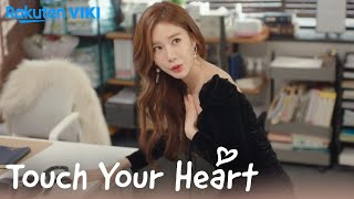Download Touch Your Heart - EP1 | Work Dress Code Mp3