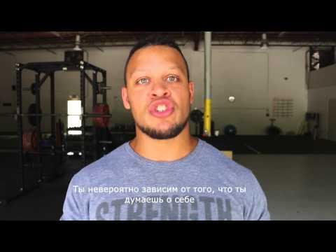 Эллиот Халс Мотивацияиз YouTube · Длительность: 2 мин52 с