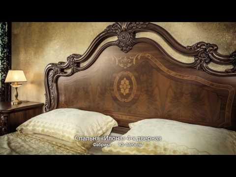 Спальни фабрики «Юг Мебель»