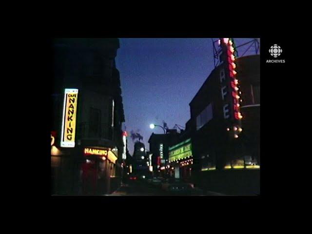 En 1981, portrait du quartier chinois de Montréal : son passé, son présent, son avenir
