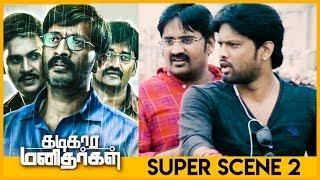 Kadikara Manithargal - Movie Scene 2 | Kishore | Latha Rao | Sam C. S