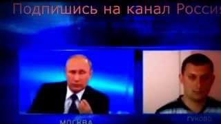 Путин что будет с ДНР и ЛНР Россия ждет вас(, 2015-04-16T15:26:21.000Z)