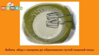 рецепт приготовления морковного пирога
