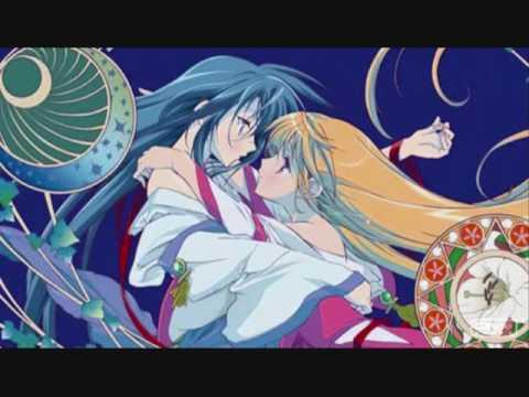 Download Kannazuki no Miko - Agony (Full)