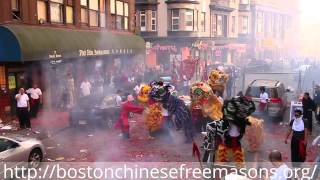 Boston Chinese Freemasons   65th Anniversary Lion Dance Performance   Grand Finale