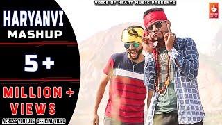 Haryanvi Mashup New Haryanvi Dj Mashup 2017 Gourav Sharma Kp Gadhwal Ghanu Musics Vohm