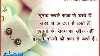 Motivational Quotes - Reach Your Goa in Hindi . English speaking practice in Hindi .