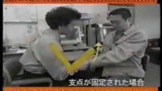 【驚愕!】合気道の科学 science of Aikido budo