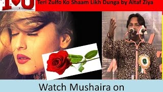 Teri Zulfo Ko Shaam Likh Dunga Romantic Gheet by Altaf Ziya Latest Azamgargh Mushaira 2015