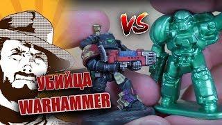 Unboxing: Технолог Бронепехота VS Warhammer 40k