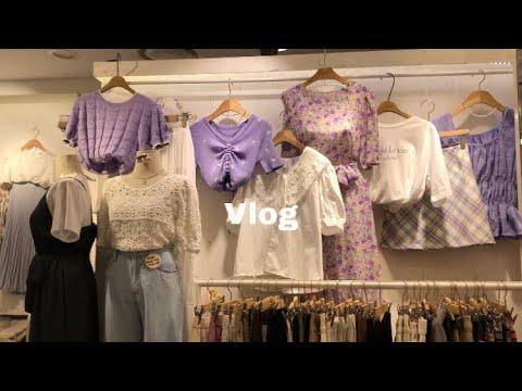 [Vlog] 韓国服ショッピング/最近流行りのスイーツ/韓国コンビニ/쇼핑/편의점 신제품/일상 브이로그