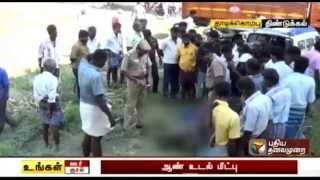 Ungal Oor Ungal Kural Evening 01-09-2015   Puthiya Thalaimurai tv spl local news 1st September 2015