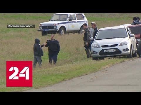 Война за землю в Ростовской области: почему бездействуют местные власти и полиция - Россия 24