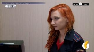 События Недели от 05.02.2017 (г. Волжский и Волгоградская область)