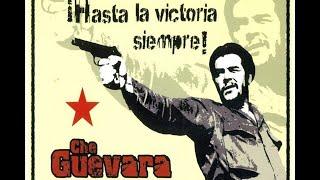Че Гевара. Кто убил Че?