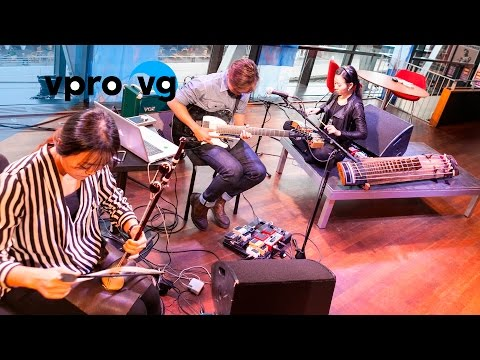 Jambinai 잠비나이 - Connection (live @Bimhuis Amsterdam)