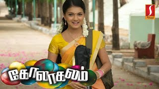 Tamil Full Movie | HD Movie | Super Hit Tamil Movie | Tamil Hit Movie