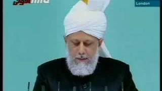 Friday Sermon by Khalifatul-Massih - September 5th, 2008 - 5/5