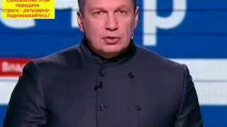 Владимир Соловьев разобрался(курды и езиды)
