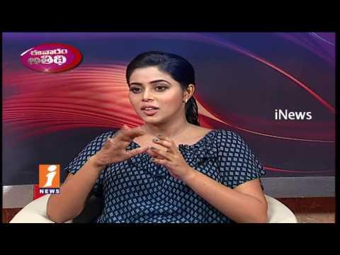 Rakshasi Movie Heroine Poorna Exclusive Interview | Evaram Athidi | iNews