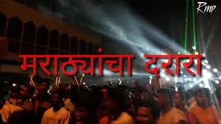 Download Shiv Jayanti 2k18 Belagavi Karnataka MP3, MKV, MP4