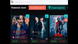 Крутой киносайт Kinokong.net  Обзор отзывы