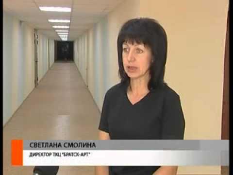 РЕМОНТ В ТКЦ «БРАТСК АРТ»
