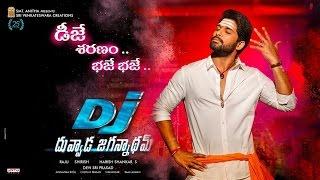 DJ Syaranam Bajay Bajay Song | Duvvada Jagannadham Movie | Allu Arjun | Pooja Hegde | DSP