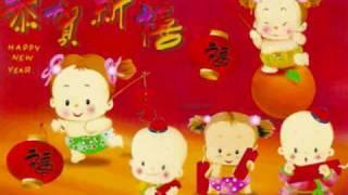 LY RUOU MUNG - CHUC MUNG NAM MOI - TET VIET NAM