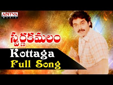 Kottaga Full Song ll Swarnakamalam Songs ll  Venakatesh, Bhanu Priya