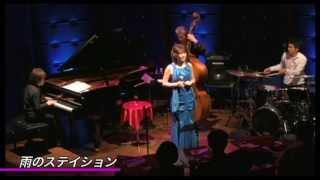 「雨のステイション」中山育子 野ション 検索動画 29