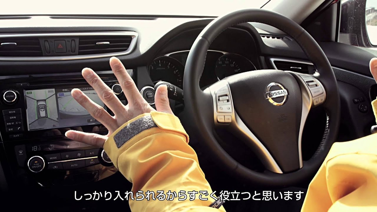 TRANSWORLD SNOWBOARDING JAPAN × NISSAN X-TRAIL SPECIAL MOVIE