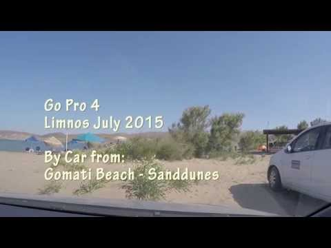 102. Limnos By Car - From Gomati Beach to the Sanddunes ... 21-08-2015