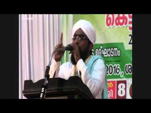 Usthad Swalahudheen Faisy Vallapuzha  08 04 2016